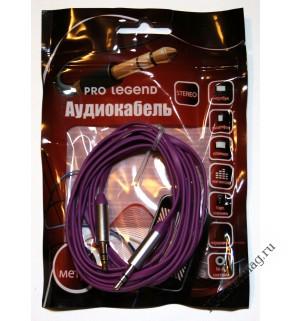 Кабель соединительный Pro Legend, 3.5 Jack (M)  - 3.5 Jack (M) плоский кабель, фиолетовый, 1м.