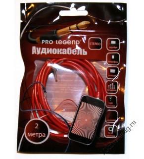 Кабель соединительный Pro Legend, 3.5 Jack (M)  - 3.5 Jack (M), красный, 2м.