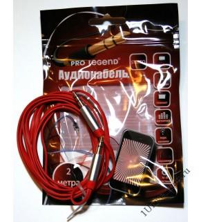 Кабель соединительный Pro Legend, 3.5 Jack (M)  - 3.5 Jack (M) плоский кабель, красный, 1м.