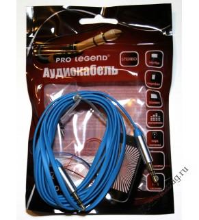 Кабель соединительный Pro Legend, 3.5 Jack (M)  - 3.5 Jack (M) плоский кабель, синий, 1м.
