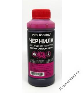 Чернила Pro Legend (100ml. Magenta), пурпурные для струйных принтеров Brother, Canon, HP