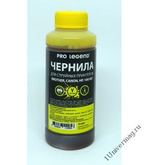 Чернила Pro Legend (100ml. Yellow), желтые для струйных принтеров Brother, Canon, HP