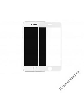 Защитное стекло Pro Legend 3D  для iPhone 8 PLUS, белое