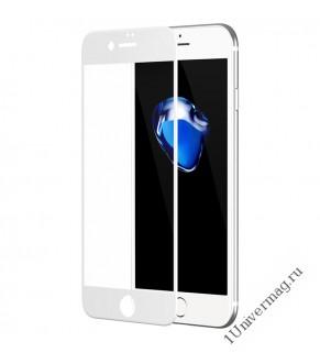 Защитное стекло Pro Legend 3D  для iPhone 8, белое