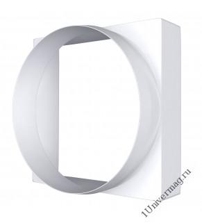 10КВ, Соединитель квадрата 100х100 с круглым воздуховодом пластик D100 (10КВ)