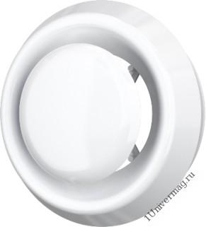 10DVLR, Анемостат приточно-вытяжной регулируемый с фланцем и стопорным кольцом D100