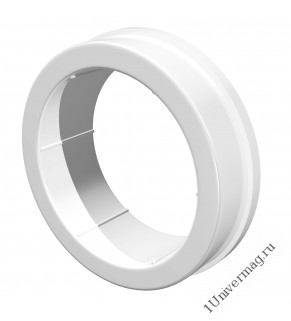 1012,5РП, Соединитель центральный пластик D100/125 (1012,5РП)
