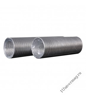10ВА ULTRA, Воздуховод гибкий алюминиевый гофрированный, L до 3,15м
