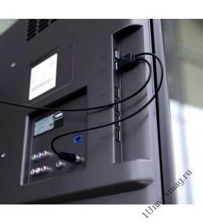 Антенна BAS-5310-USB HORIZON (REMO BAS-5310USB)