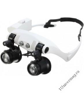Лупа налобная 10х/15х/20х/25х/ (очки) с подсветкой (2LED) Pro Legend