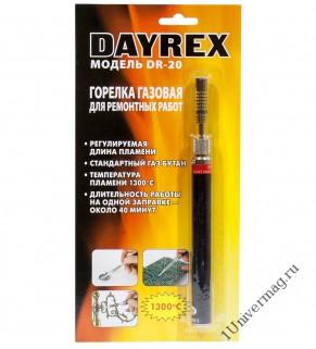 DAYREX-20  Газовый паяльник
