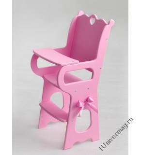 """Игрушка детская: столик для кормления с мягким сидением (коллекция """"Diamond princess"""" розовый)"""