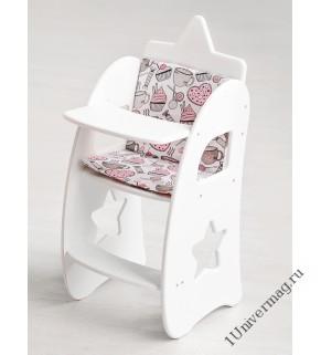"""Игрушка детская: столик для кормления с мягким сидением (коллекция """"Diamond star"""" белый)."""