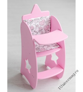 """Игрушка детская: столик для кормления с мягким сидением (коллекция """"Diamond star"""" розовый),"""