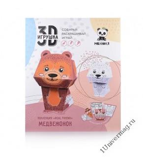 3D игрушка-раскраска медвежонок