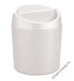 Контейнер для мусора 0,75л (белый)